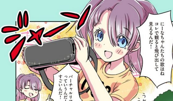 Hop-Step-Sing-20160720013327-560x328 More Adorable Anime VR Idols Coming this Summer!