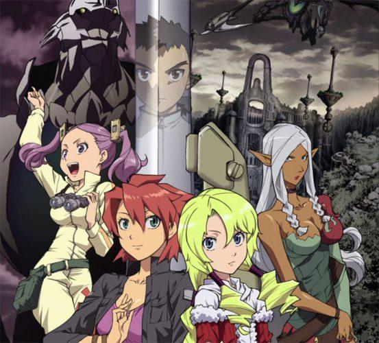 Isekai-no-Seikishi-Monogatari-dvd-300x367 6 Anime Like Isekai no Seikishi Monogatari [Recommendations]