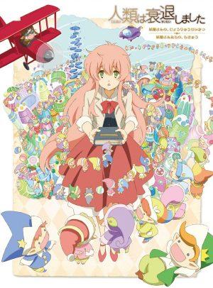 Jinrui wa Suitai Shimashita dvd