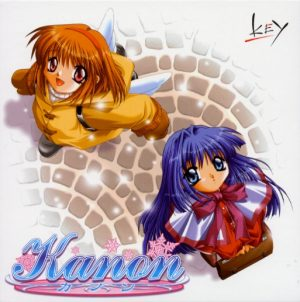 Kanon game dvd