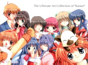 What is an Eroge? [Definition, Meaning]