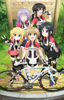 Long Riders Key Visual 3