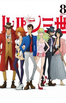 Lupin III Part IV Vol. 8