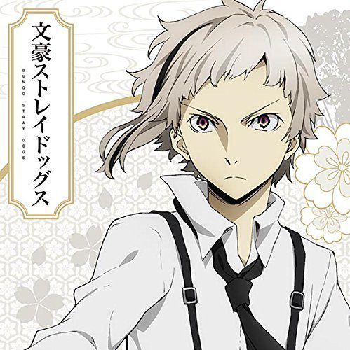 Bungou-Stray-Dogs-wallpaper-20160731061718 Top 10 Coolest Bungou Stray Dogs Characters