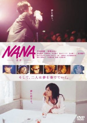 Nana dvd movie