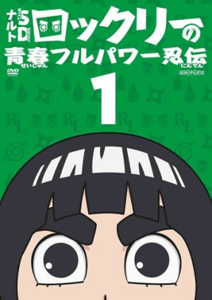 Naruto SD Rock Lee no Seishun Full-Power Ninden dvd