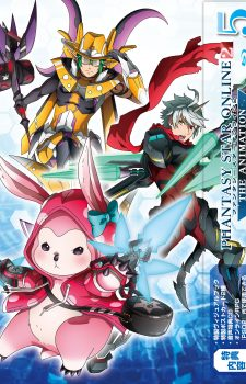 Phantasy Star Online 2 The Animation 5