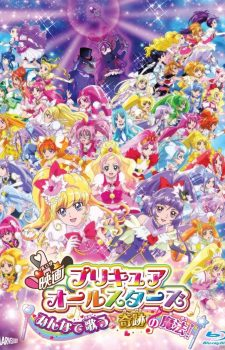 Precure All Stars Movie- Minna de Utau♪ Kiseki no Mahou