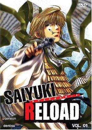 Saiyuki Reload dvd
