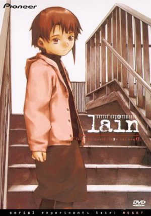 Serial Experiments Lain dvd