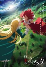 Supernatural Military Anime Shuumatsu no Izetta Air Date Released