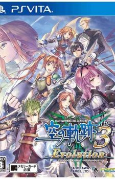 The Legend of Heroes- Trails in the Sky the 3rd Evolution