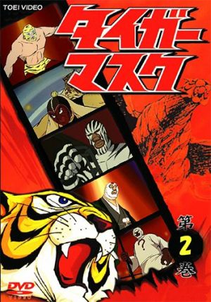 Tiger Mask dvd