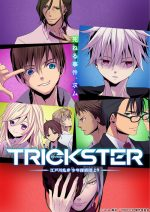 Trickster Unveils New Key Visual Along With Air Date & ED!