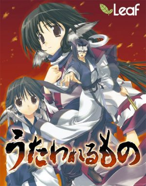Utawarerumono game