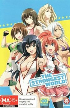 Wanna Be the Strongest in the World dvd