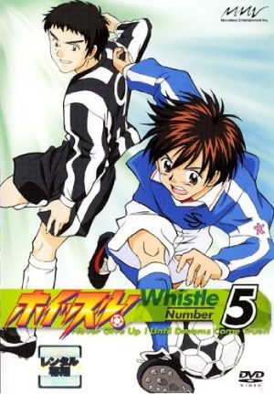 Whistle! dvd