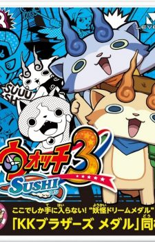 Yo-Kai Watch 3- Sushi