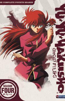 Yu Yu Hakusho dvd