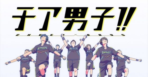 cheer-boys-danshi-20160720224407-560x294 Cheer Danshi!! Live Action Stage Play Announced