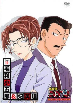detective-conan-dvd-eri-kisaki