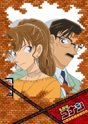 Detective-Conan-Detective-Conan-wallpaper-615x500 Top 10 Smartest Detective Conan Characters