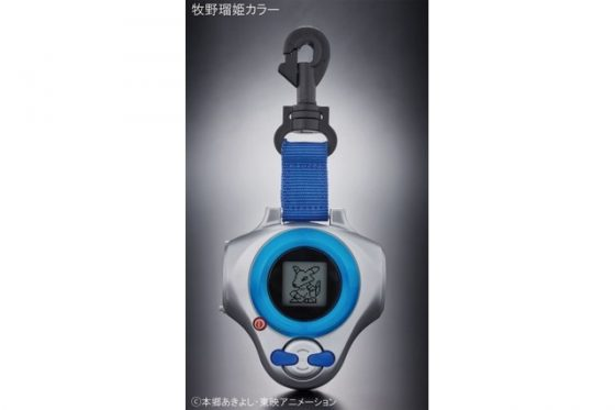 Digimon-Adventure-wallpaper2-560x307 Don't Forget Digimon! New Digivice Coming Soon