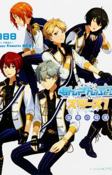 ensemble stars novel