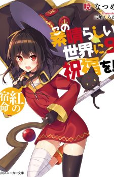Saenai-Heroine-no-Sodatekata-wallpaper-560x281 Top 10 Light Novel Ranking [Weekly Chart 08/02/2016]