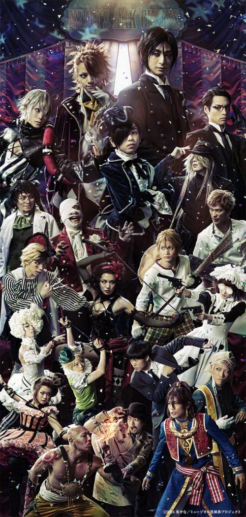 kuroshitsuji-wallpaper-560x315 Kuroshitsuji Musical Full Cast Visual Revealed