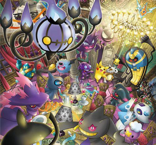 Top 10 ghost type pokemon best list - Pokemon ghost wallpaper ...
