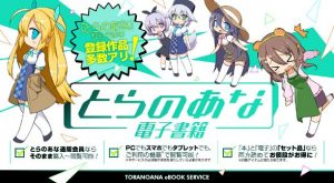 "yuru-yuri-san-hai-560x315 Manga Magazine ""Comic Yuri Hime"" BIG Announcement"