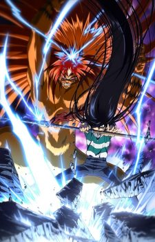 ushio to tora 10 blu ray
