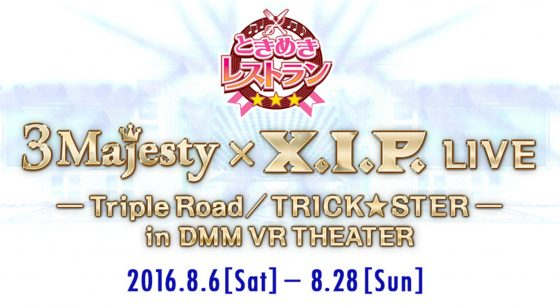 xip-3-majesty-20160812015828-560x355 Otome Game Idol Boys Get Joint VR Concert