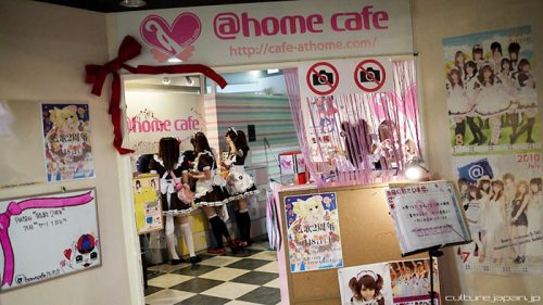 ACM Home Maid Cafe Maid's Getting Ready