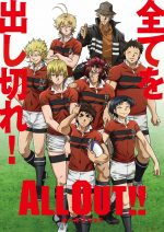 Rugby Anime ALL OUT!! Air Date & New Key Visual Revealed