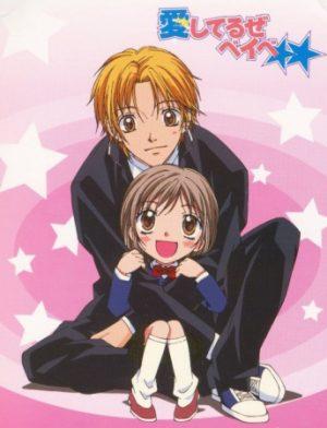 Aishiteruze Baby dvd
