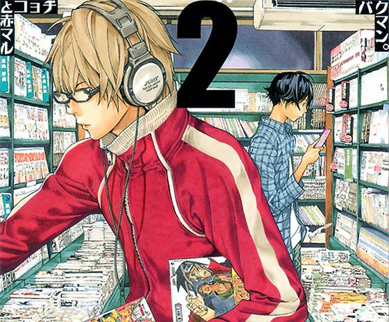 bakuman-wallpaper-20160815223217-700x466 Top 10 Coolest Bakuman Characters