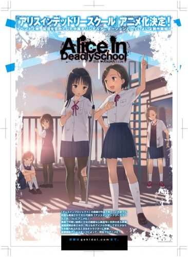 Alice-in-Deadly-School-20160812234816-366x500 Alice in Deadly School Gets Anime as Part of Gekidol Project