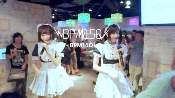 BPM15Q-20160805000315-560x316 Watch Maid Cafe Concerts in 360º VR!