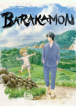 Barakamon-dvd-20160817003741-300x421 [Funny & Comfy Fall 2016] Like Barakamon? Watch This!
