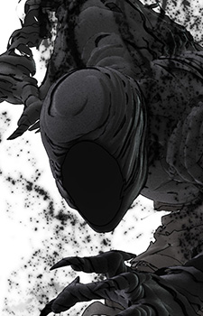 Black Ghost ajin