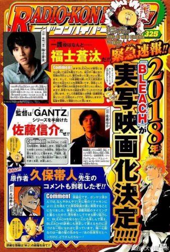 Bleach-wallpaper-560x420 Bleach Live Action Movie Confirmed, Ichigo's Actor Revealed