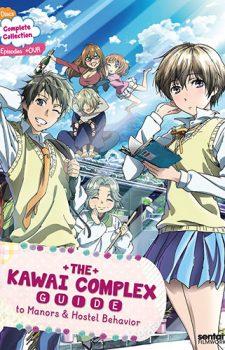 Bokura wa Minna Kawaisou dvd