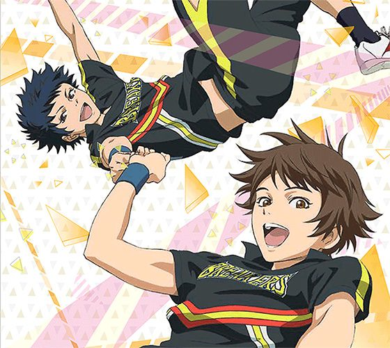 Cheer Danshi wallpaper 1