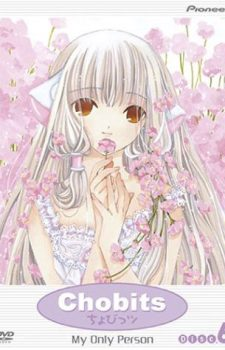 Chobits dvd