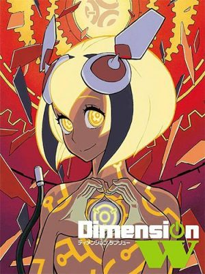 Dimension W dvd 2