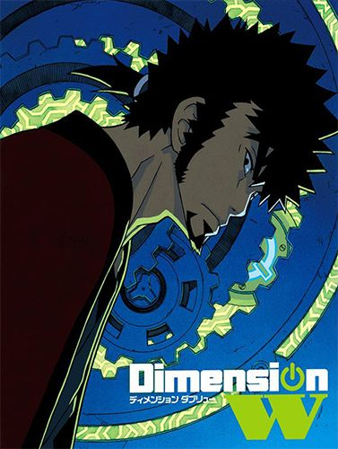 Dimension-W-dvd-20160809135600 Top 10 Coolest Characters of 2016