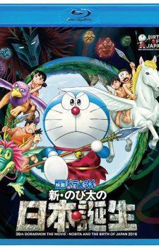kizumonogatari-2-560x315 Top 10 Anime Ranking [Weekly Chart 08/17/2016]