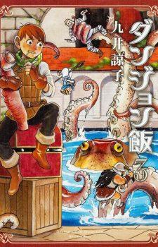 Dungeon Meshi 3